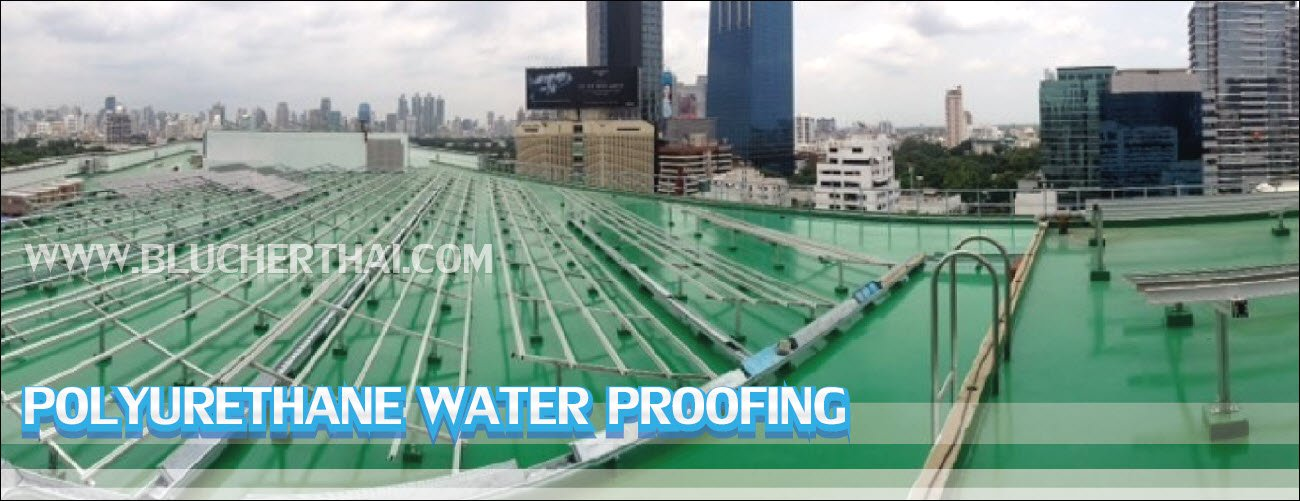 POLYURETHANE WATER PROOF